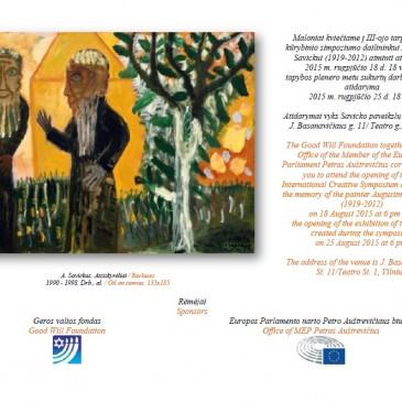 The III International Creative Symposium dedicated to the memory of the painter Augustinas Savickas (1919-2012)