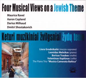 CD-Muzikos-barai-1