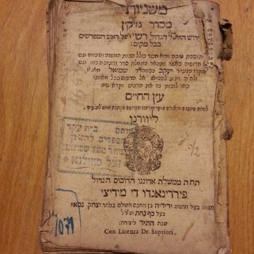 The Edward Blank YIVO Vilna Collections Project