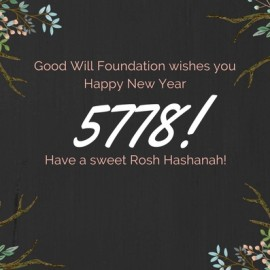 Good Will Foundation wishes you happy Rosh Hashanah!
