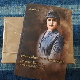"""Good Will Foundation is delighted to present you newly released book in English – Shimon Lev """"From Lithuania to Santiniketan: Schlomith Flaum & Rabindranath Tagore""""!"""