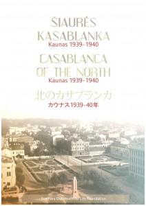Siaures Kasablanka
