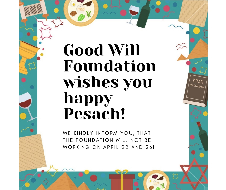 Good Will Foundation_Pesach