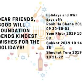 Kindest Holiday Greetings and Information about GWF Days Off