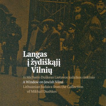 """You Can Already Purchase Catalogue """"A Window on Jewish Vilna. A Lithuanian Judaica from the Collection of Mikhail Dushkes"""" at the Good Will Foundation"""