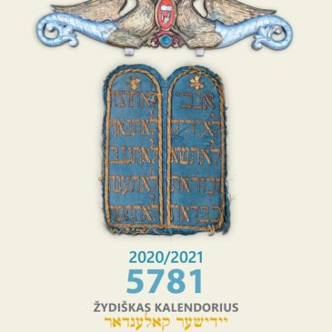 You can already purchase JewishCalendar for the year 5781