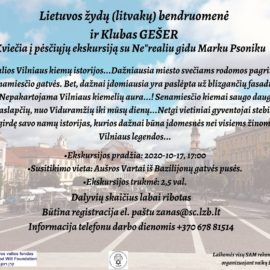 Lithuanian Jewish (Litvak) Community and club Gesher invite you to a guided tour of Vilnius