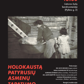 """We Invite You to the Presentation of Ruth Reches' book """"Holocaust Survivors' Experience of Identity"""""""