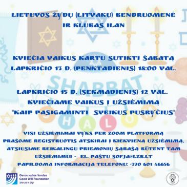 Lithuanian Jewish (Litvak) community and the club Ilan invite children to welcome Sabbath