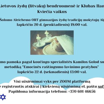 Lithuanian Jewish (Litvak) community and the club Ilan invite children to welcome Sabbath