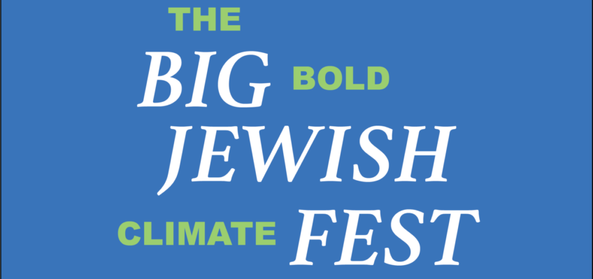 The Big Jewish Fest will be held on January 24-February 1