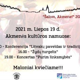 Shalom, Akmene!